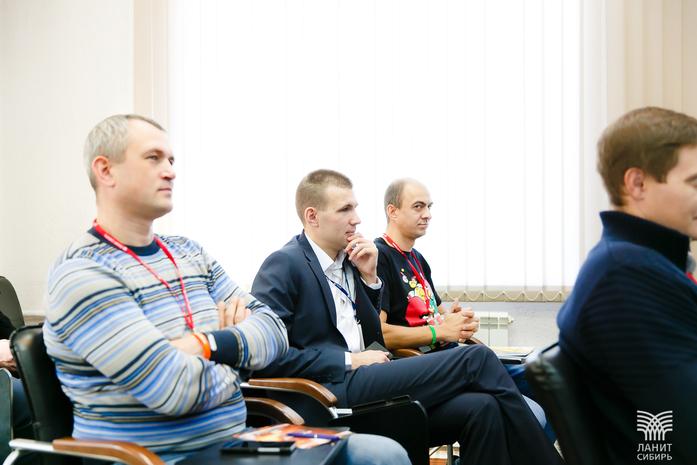 Компания «ЛАНИТ-СИБИРЬ» провела ежегодную конференцию IT-WEEKEND для партнеров и друзей 6