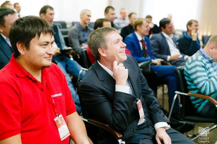 Компания «ЛАНИТ-СИБИРЬ» провела ежегодную конференцию IT-WEEKEND для партнеров и друзей 7