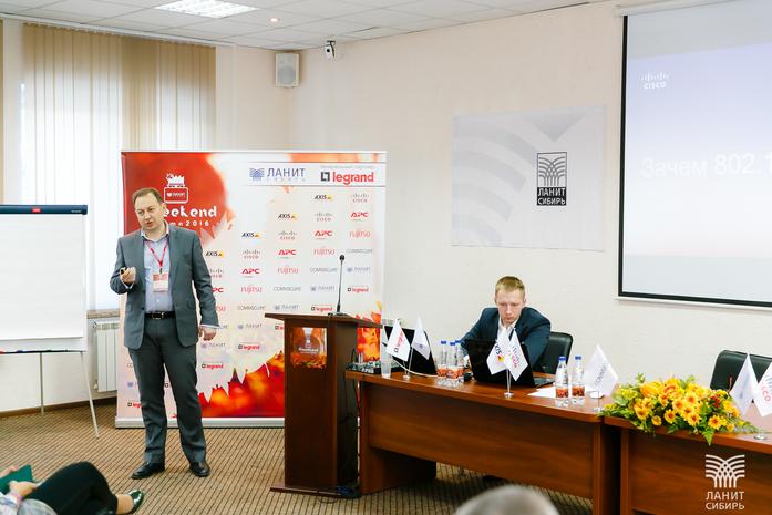 Компания «ЛАНИТ-СИБИРЬ» провела ежегодную конференцию IT-WEEKEND для партнеров и друзей 9