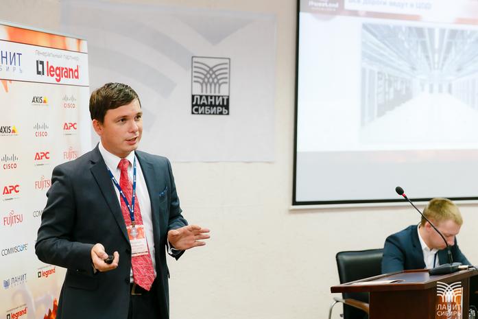 Компания «ЛАНИТ-СИБИРЬ» провела ежегодную конференцию IT-WEEKEND для партнеров и друзей 10