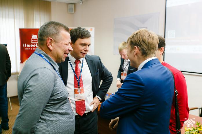 Компания «ЛАНИТ-СИБИРЬ» провела ежегодную конференцию IT-WEEKEND для партнеров и друзей 11