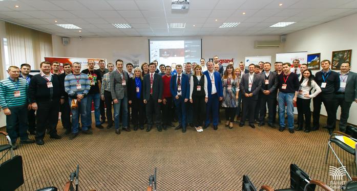 Компания «ЛАНИТ-СИБИРЬ» провела ежегодную конференцию IT-WEEKEND для партнеров и друзей 16