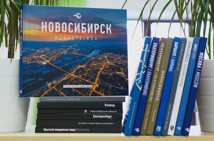 Как Gelio Vostok зарабатывает на высоте //ОПЫТ 3
