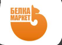 Белка-Маркет 1