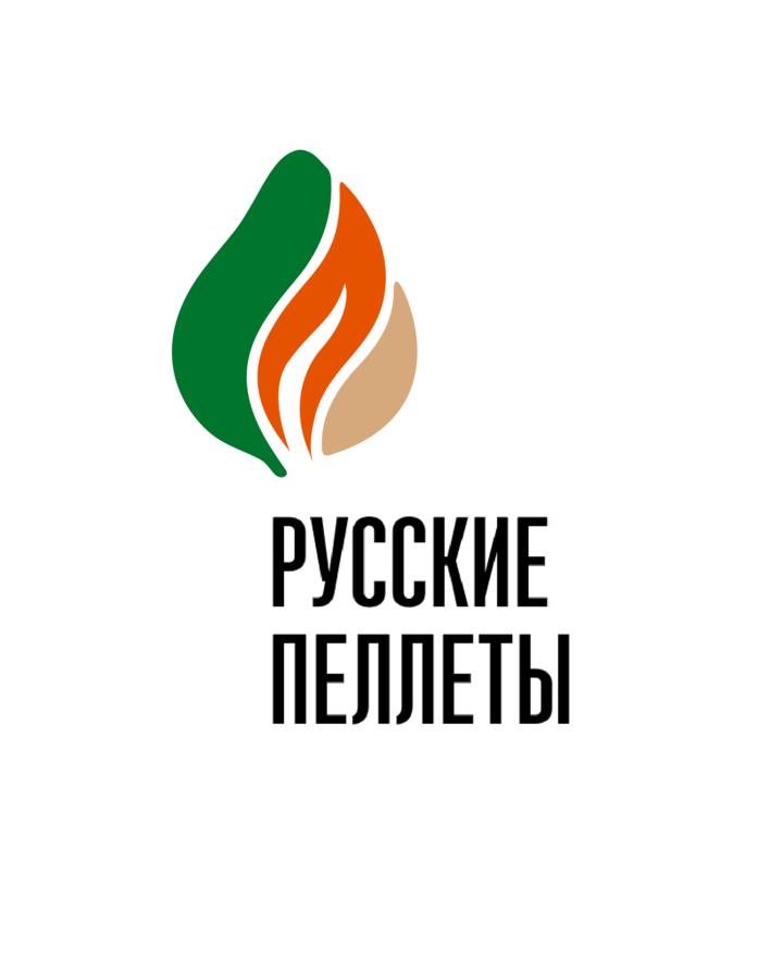 Русские пеллеты 1