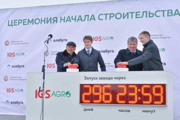 Грибы и гербициды: в Татарстане стартовало строительство двух новых заводов за 4,5 млрд 1