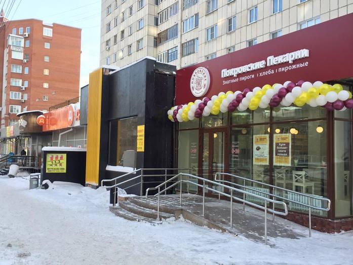 В Челябинске открылась сеть «Покровские пекарни» 1