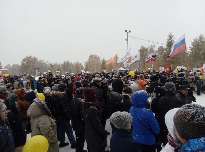В Челябинске на митинг против Томинского ГОКа пришло около 2 тыс. человек 1