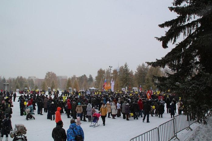В Челябинске на митинг против Томинского ГОКа пришло около 2 тыс. человек 2