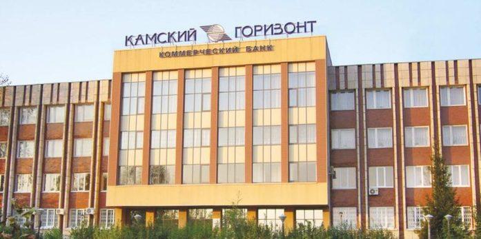 АСВ начинает выплату возмещений вкладчикам татарстанского банка «Камский горизонт» 1