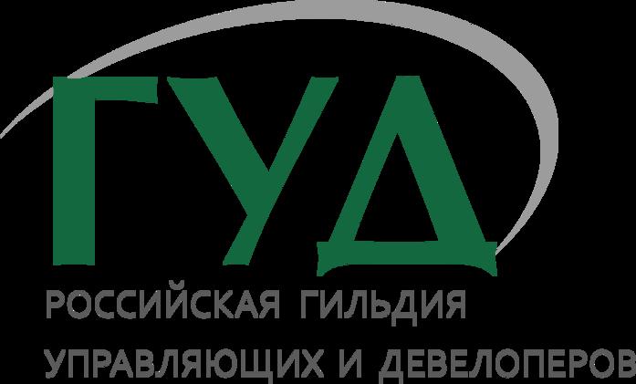 НП «Российская гильдия управляющих и девелоперов» (РГУД)