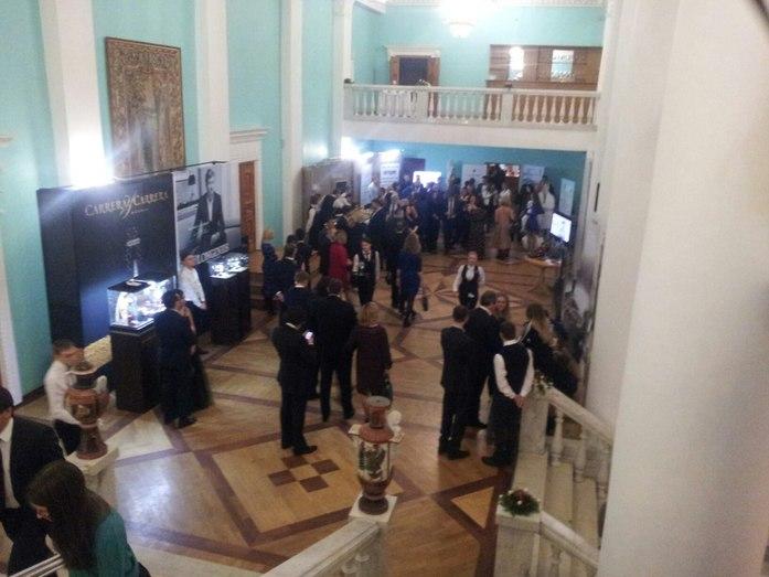 В Челябинске стартовала премия «Человек-года-2016». Текстовая трансляция 1