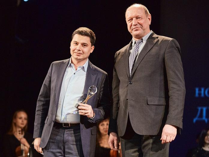 В Челябинске определен победитель премии «Человек года - 2016» 8