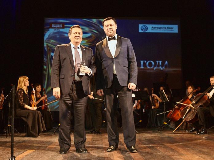 В Челябинске определен победитель премии «Человек года - 2016» 19