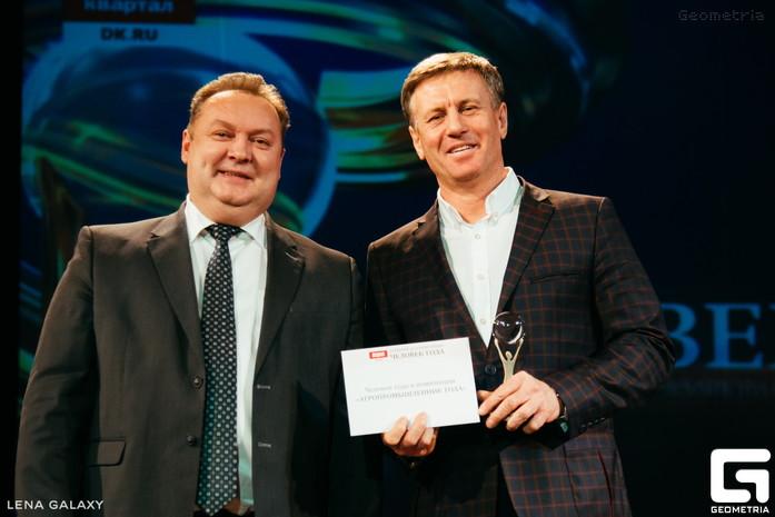 В Челябинске определен победитель премии «Человек года - 2016» 7