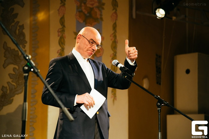 Премия «Человек года» попала в объектив проекта Geometria 4