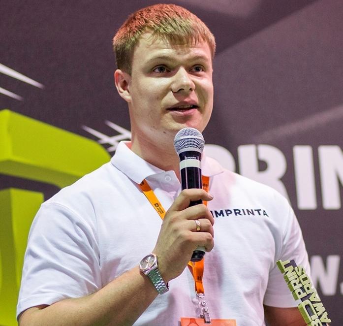 Премия «Человек года-2016» в Красноярске: номинация «Стартап» 7