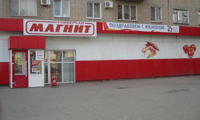 В ожидании Путина. Распродажа озёр. Запрет «Магниту». ДАЙДЖЕСТ DK.RU 3