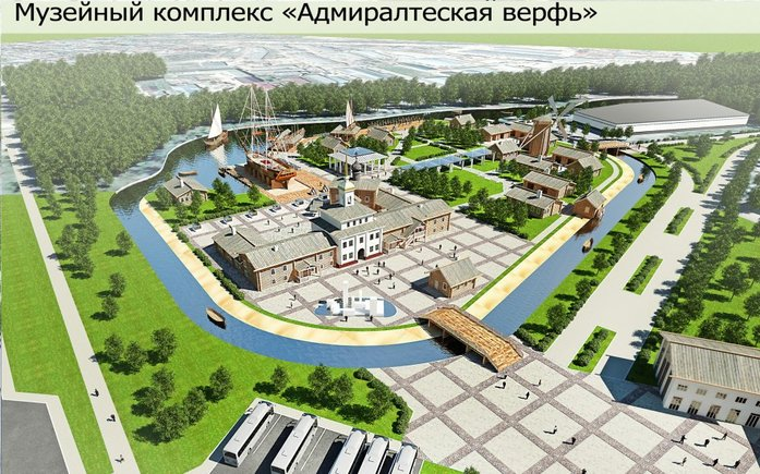 Мастер-план Адмиралтейки конкретизирует работу с инвесторами и местным бизнесом 1