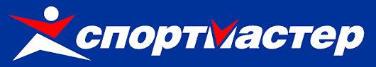 Спортмастер в Екатеринбурге 1