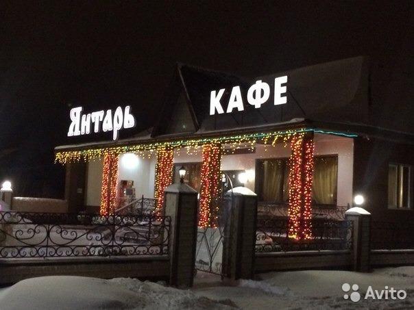 В Челябинске стартовала предновогодняя распродажа кафе и ресторанов от 500 тыс. руб. 3