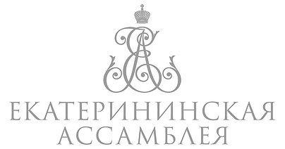 Екатерининская ассамблея 1