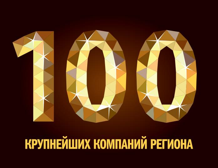 Все спецпроекты журнала-2016: загородная перспектива, 100 крупнейших и драйверы падения  2