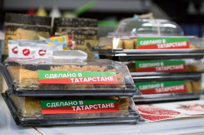 Бизнес с национальностью: можно ли заработать на татарских мотивах 3
