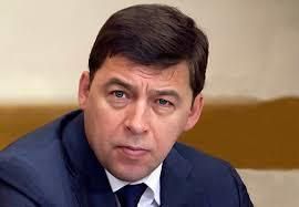 Куйвашев Евгений Владимирович 1