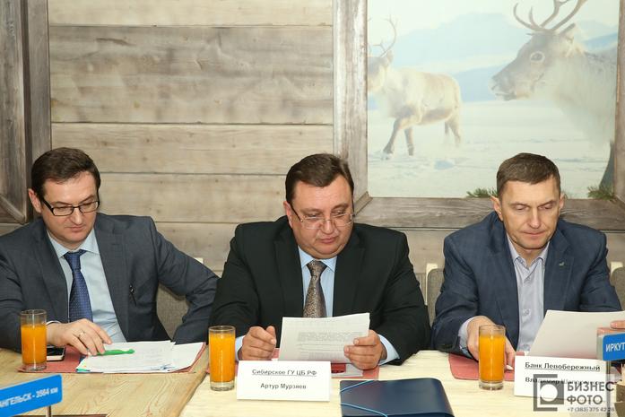 Новосибирские банкиры: «Сегодня браться за инвестиции – это как идти на войну» 1