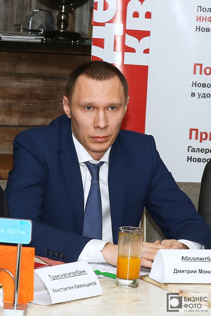Новосибирские банкиры: «Сегодня браться за инвестиции – это как идти на войну» 4