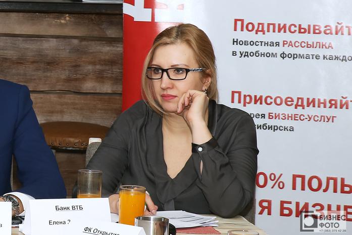 Новосибирские банкиры: «Сегодня браться за инвестиции – это как идти на войну» 10