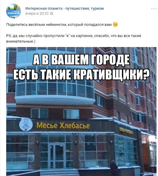 """""""Как казанскому бизнесу поймать вирус"""" //Ирина Рябова, Compass //МНЕНИЕ 2"""