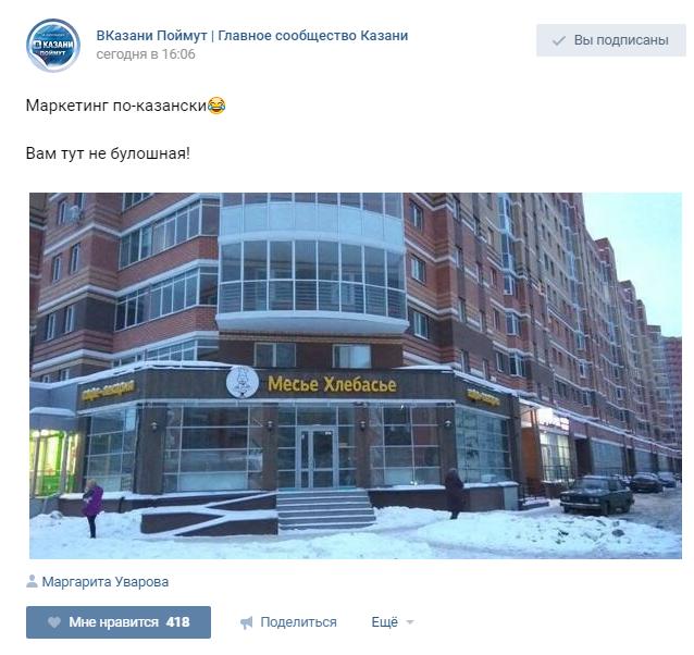 """""""Как казанскому бизнесу поймать вирус"""" //Ирина Рябова, Compass //МНЕНИЕ 3"""