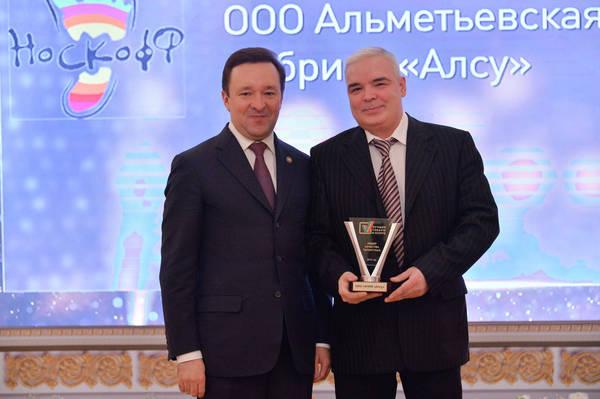 В Казани назвали победителей конкурса «Лучшие товары и услуги Татарстана» 1