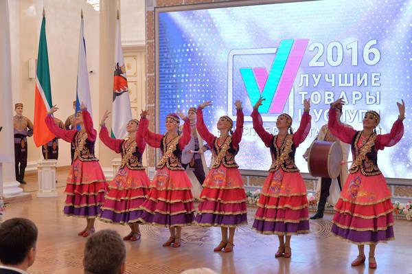 В Казани назвали победителей конкурса «Лучшие товары и услуги Татарстана» 2