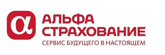 АльфаСтрахование в Екатеринбурге 1