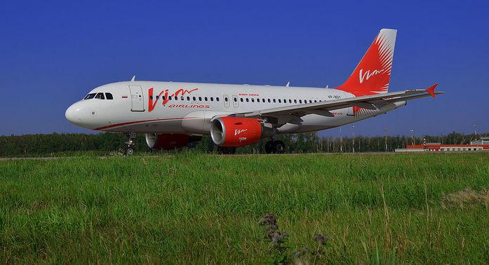 Небесная конкуренция: составлен рейтинг лучших авиакомпаний России 4