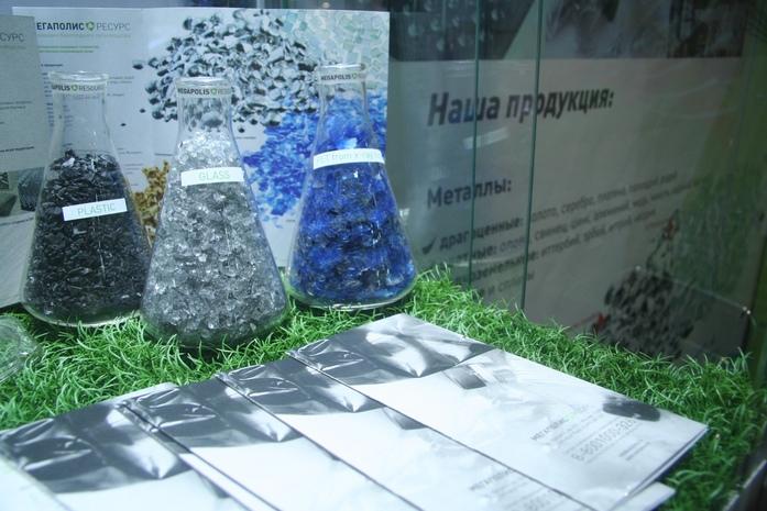 Серебро из рентген-снимков и золото из компьютеров: как делать деньги из мусора. ОПЫТ 3