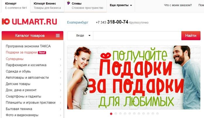 HeadHunter и Ко: 10 самых дорогих компаний Рунета 4