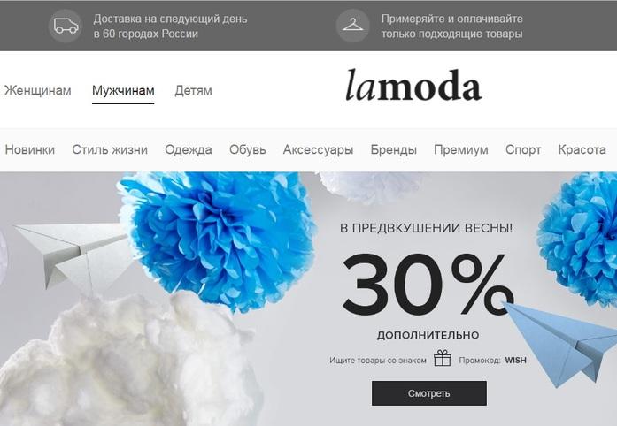 HeadHunter и Ко: 10 самых дорогих компаний Рунета 5