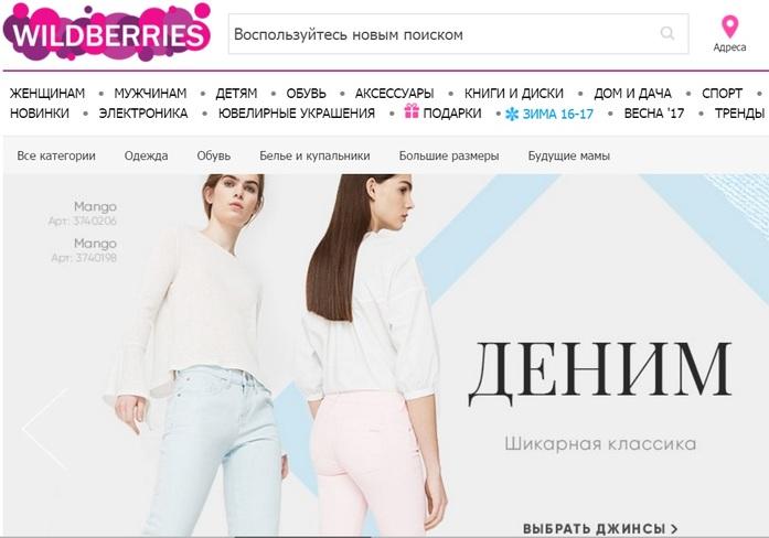 HeadHunter и Ко: 10 самых дорогих компаний Рунета 7