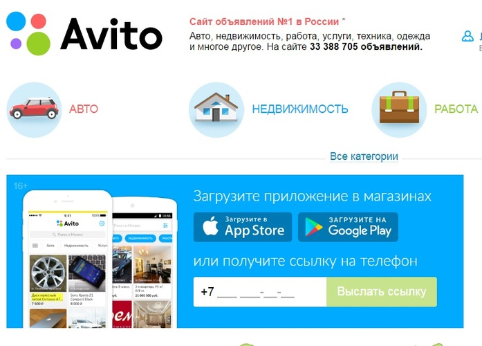 HeadHunter и Ко: 10 самых дорогих компаний Рунета 8