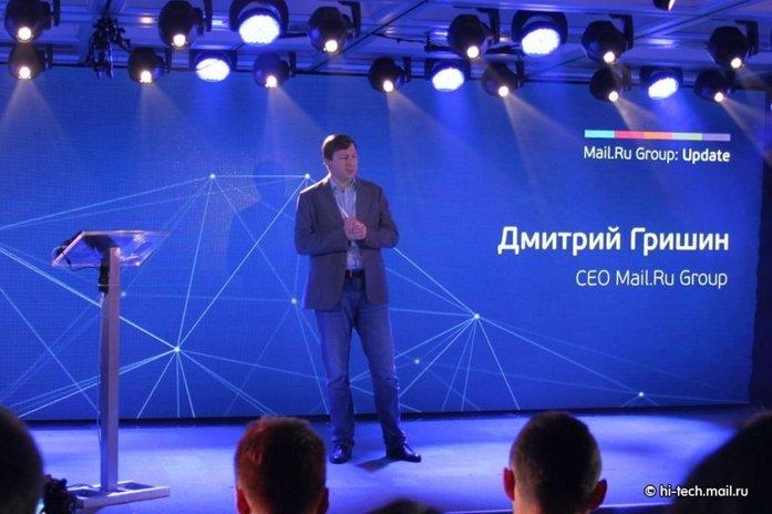 HeadHunter и Ко: 10 самых дорогих компаний Рунета 9