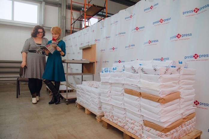 Журнал «Деловой квартал - Челябинск» провел общественный аудит своего тиража 1