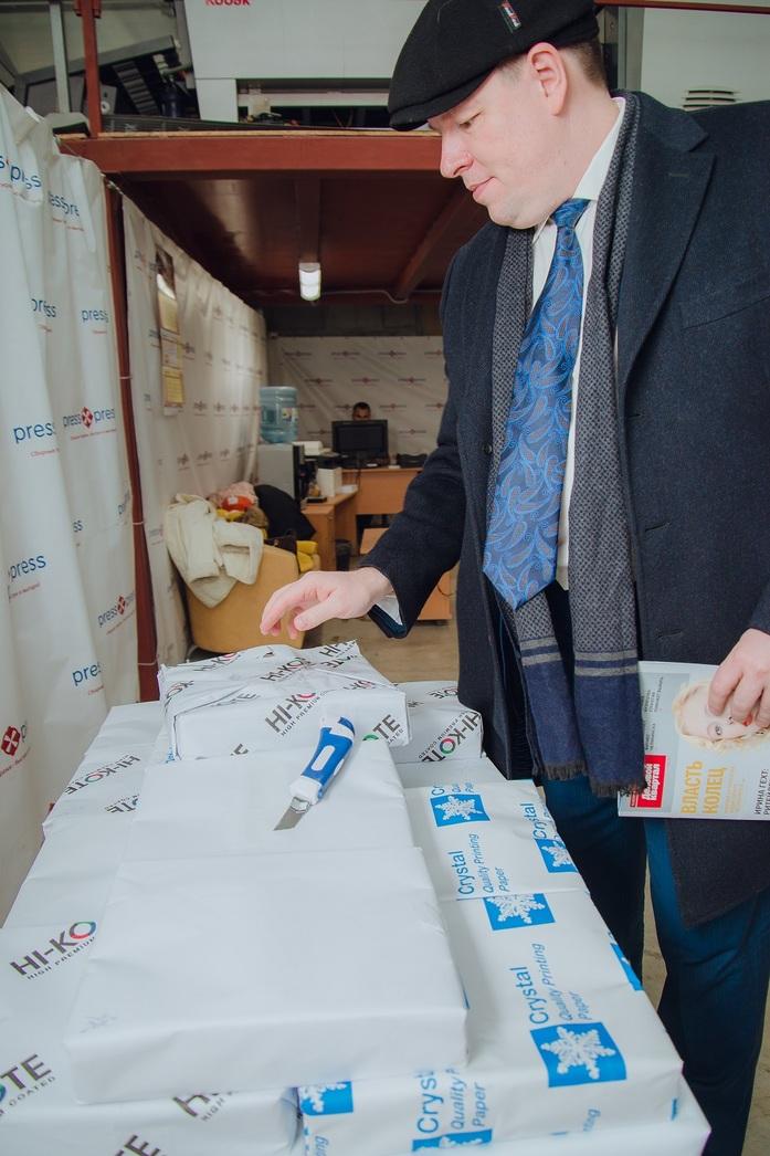 Журнал «Деловой квартал - Челябинск» провел общественный аудит своего тиража 3