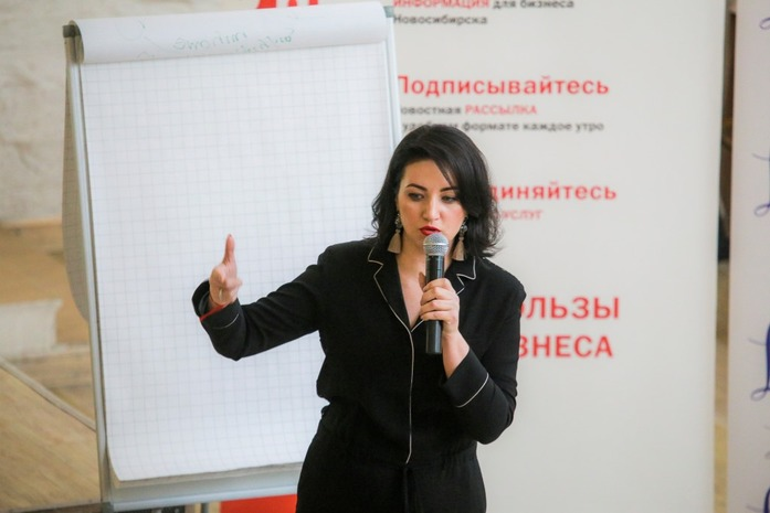 Надежда Исхакова: «Многие воспринимают дресс-код как покушение на свободу» 1