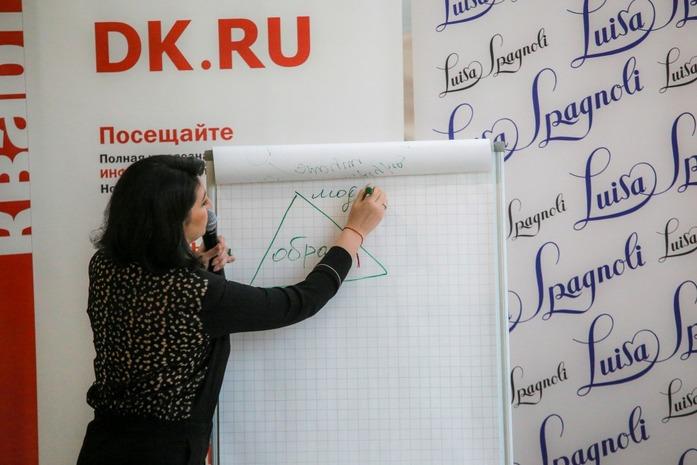 Надежда Исхакова: «Многие воспринимают дресс-код как покушение на свободу» 2