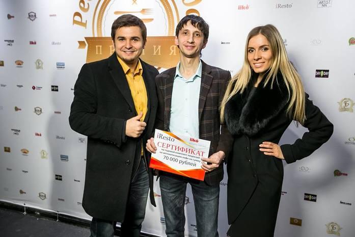 Дмитрий Пепеляев: Премия «Ресторан Года» стала по-настоящему народной 1