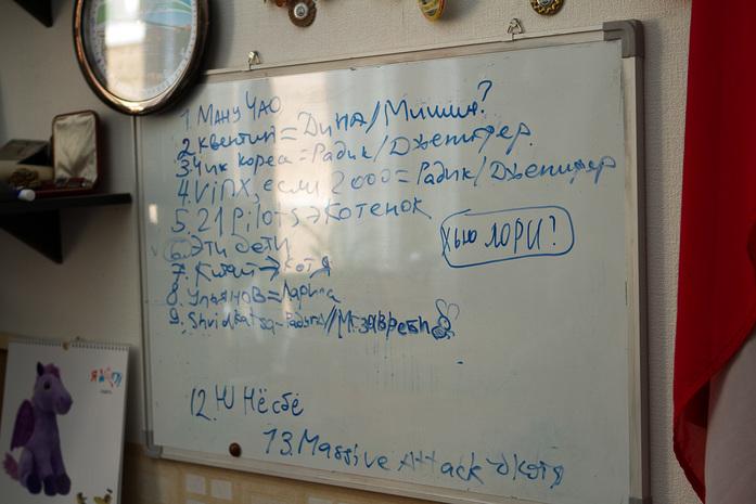 Евгений Горенбург: Моя задача — организовать шоу и не погрязнуть в долгах  2